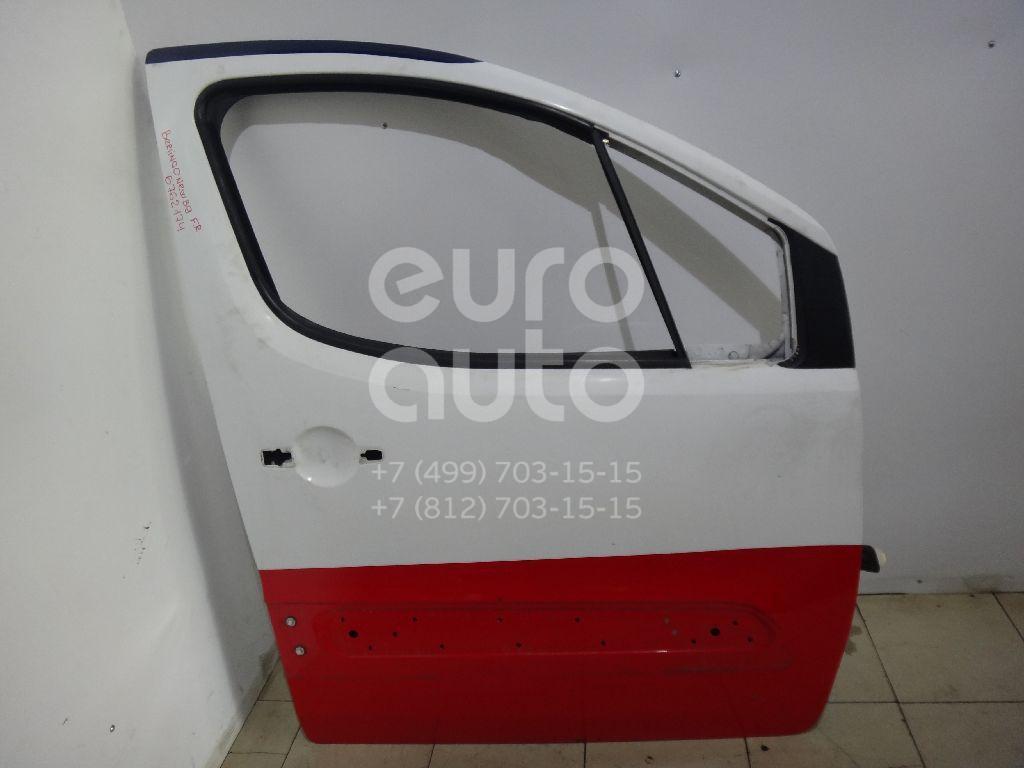 Купить Дверь передняя правая Citroen Berlingo (NEW) (B9) 2008-; (9004Z6)
