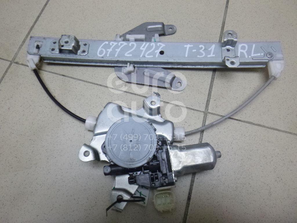 Стеклоподъемник электр. задний левый Nissan X-Trail (T31) 2007-2014; (82721JG00A)  - купить со скидкой