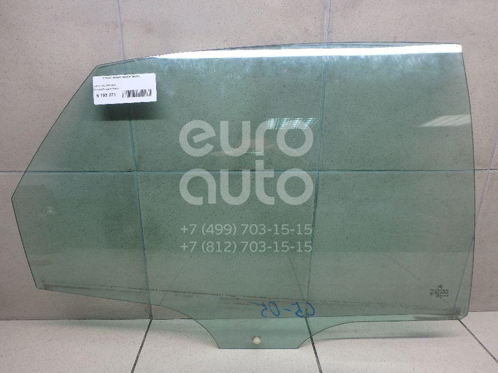 Стекло двери задней правой Citroen C5 2004-2008; (9204K6)
