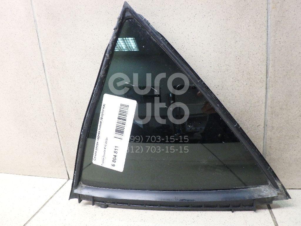 Купить Стекло двери задней левой (форточка) Toyota Corolla E18 2013-; (6812402330)