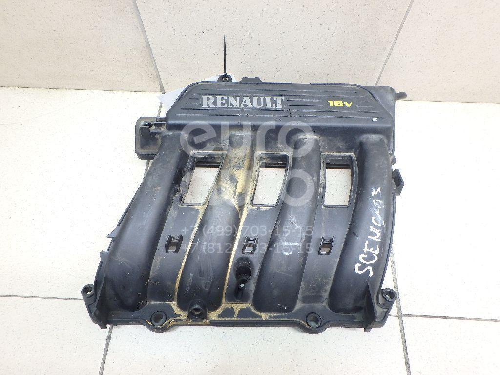 Коллектор впускной Renault Scenic II 2003-2009; (8200022251)  - купить со скидкой