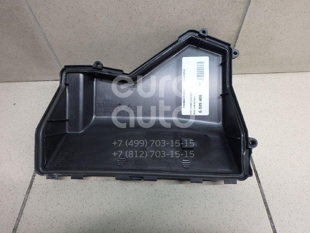 Крышка блока предохранителей BMW X3 E83 2004-2010; (12907521582)  - купить со скидкой