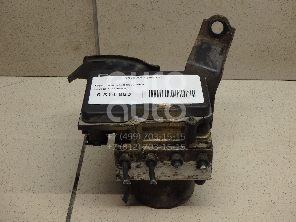 Блок ABS (насос) Toyota Avensis II 2003-2008; (4451005040)  - купить со скидкой