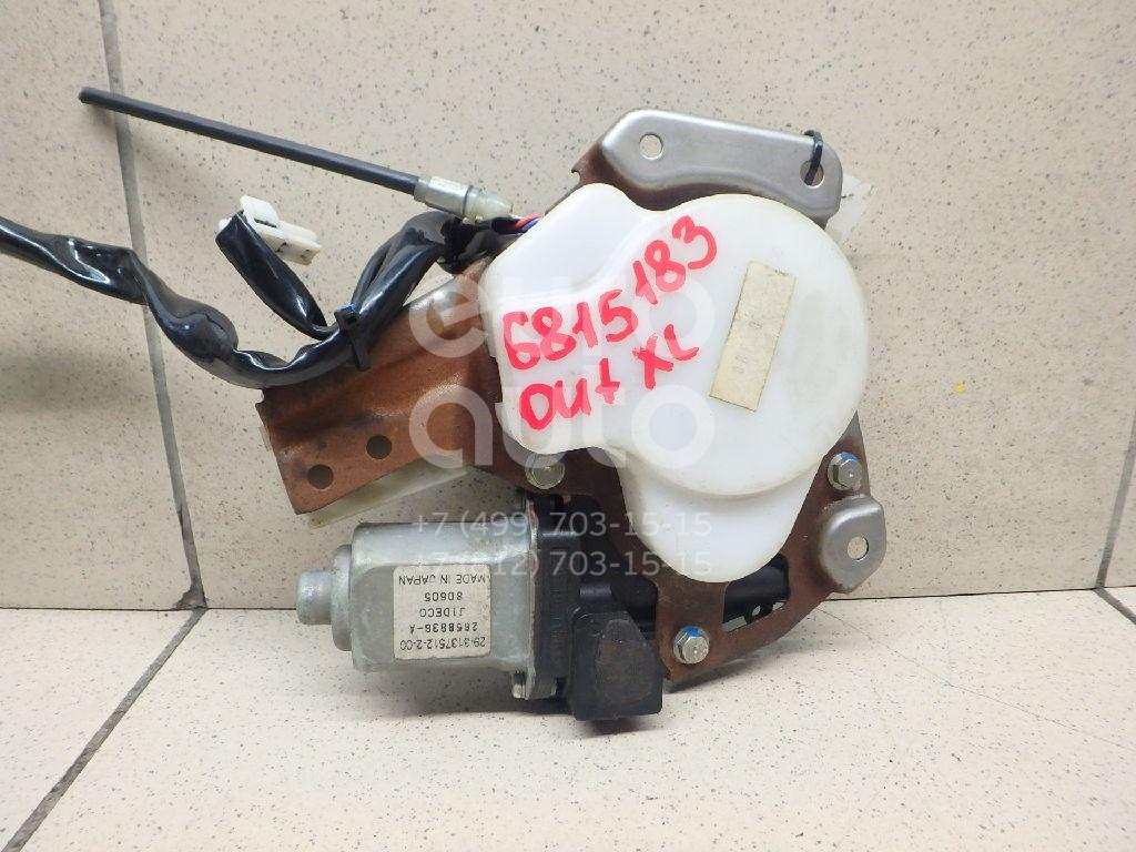 Купить Моторчик регулировки сиденья Mitsubishi Outlander XL (CW) 2006-2012; (6955A003)