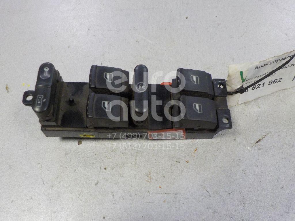 Купить Блок управления стеклоподъемниками VW Passat [B5] 2000-2005; (1J4959857)