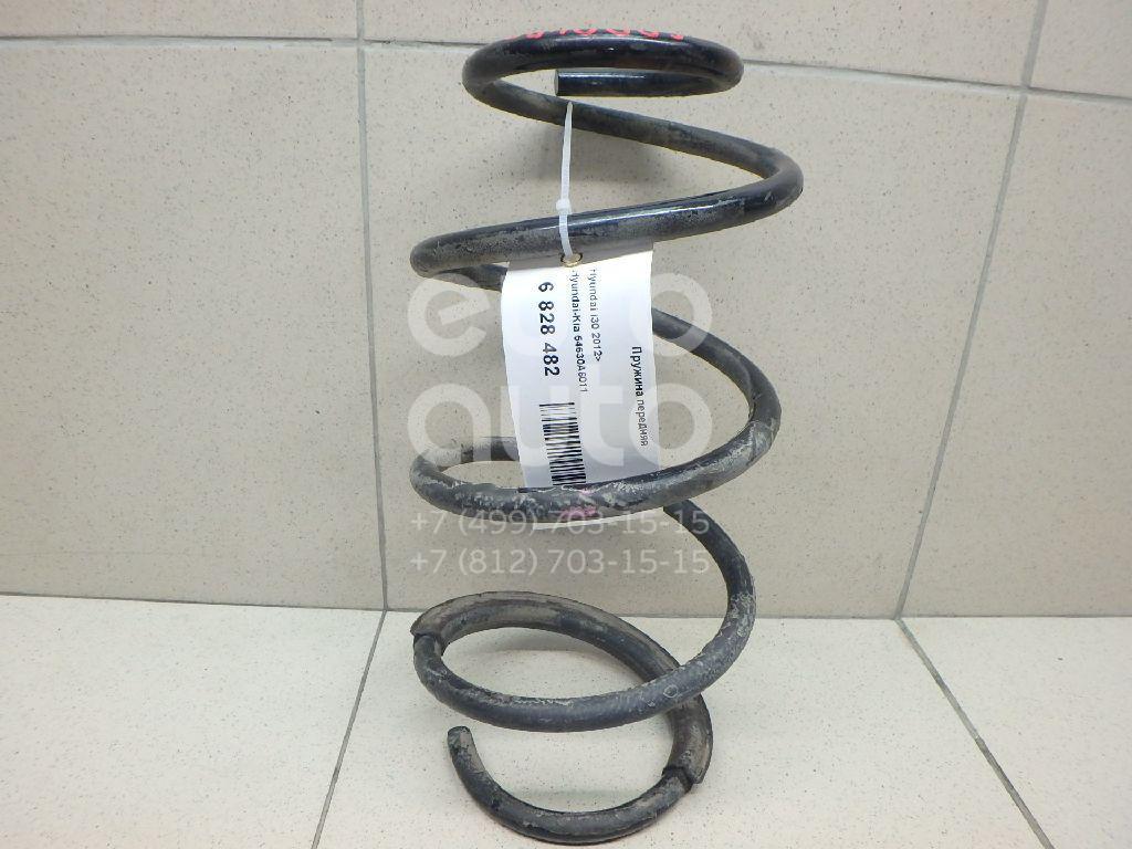 Купить Пружина передняя Hyundai i30 2012-; (54630A6011)