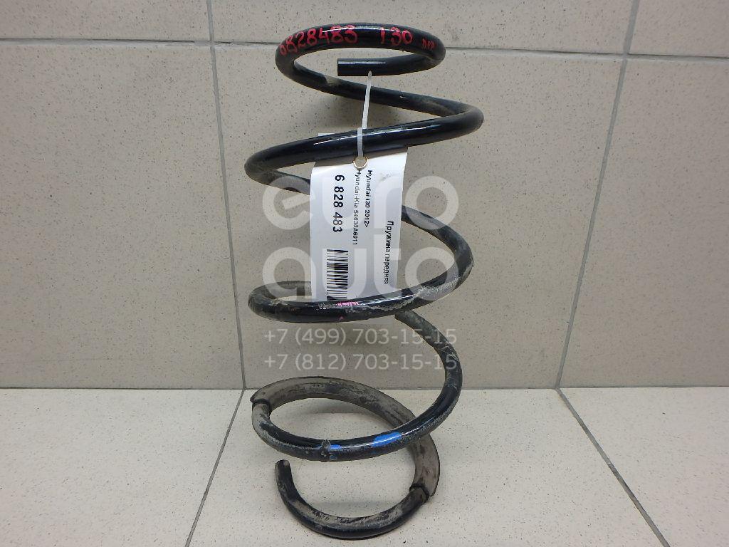 Купить Пружина передняя Hyundai i30 2012-2017; (54630A6011)