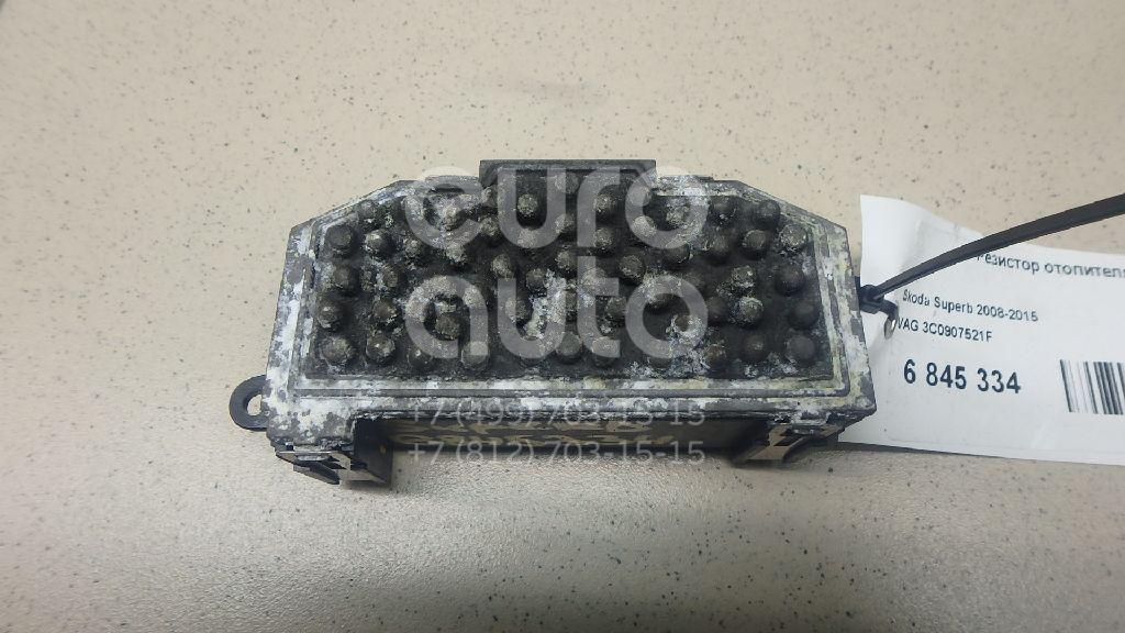 Резистор отопителя Skoda Superb 2008-2015; (3C0907521F)  - купить со скидкой