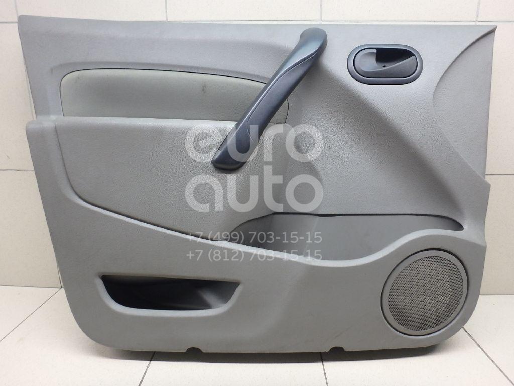 Купить Обшивка двери передней левой Renault Kangoo 2008-; (809016485R)