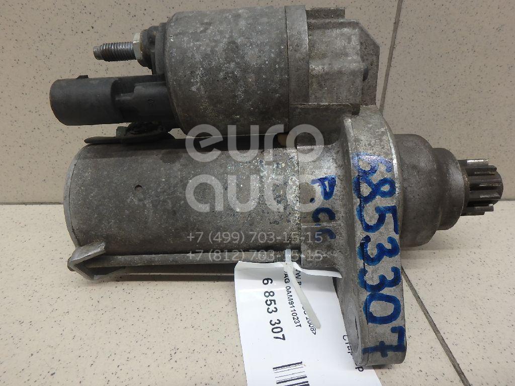 Купить Стартер VW Passat CC 2008-; (0AM911023T)