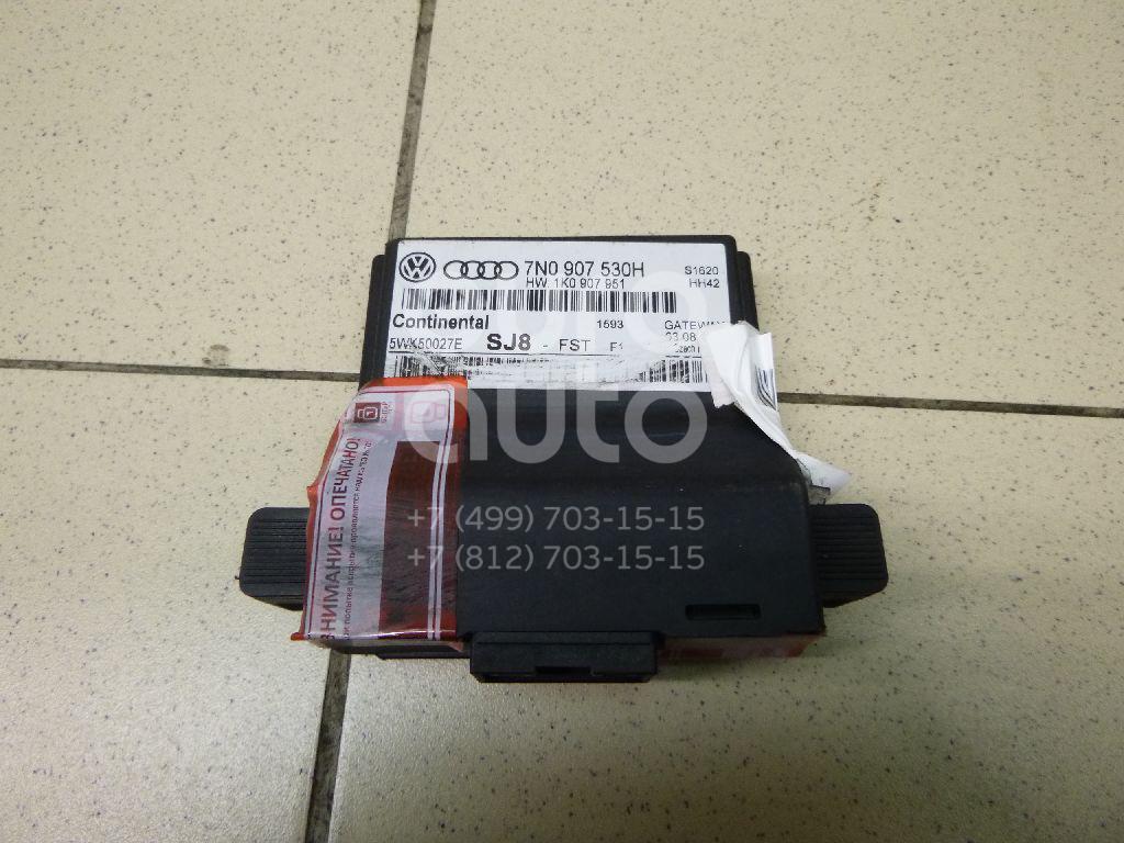 Блок электронный Skoda Octavia (A5 1Z-) 2004-2013; (7N0907530H)  - купить со скидкой