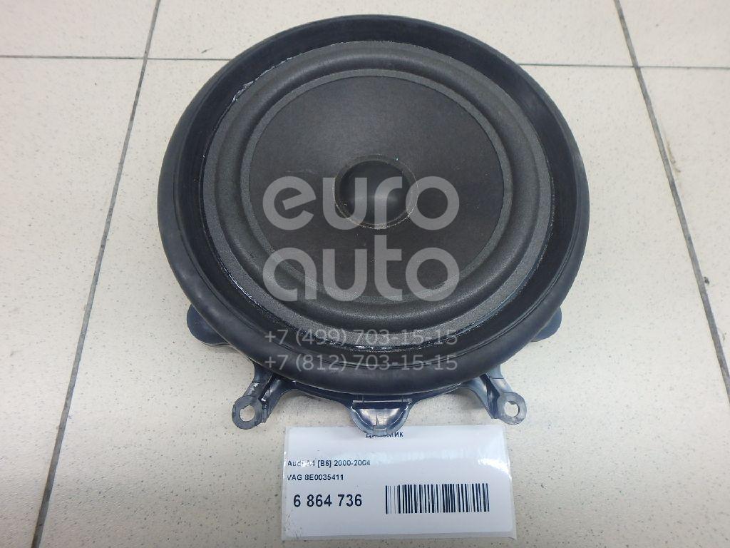Купить Динамик Audi A4 [B6] 2000-2004; (8E0035411)