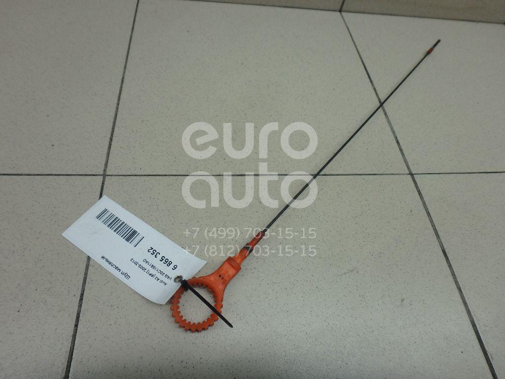 Купить Щуп масляный Audi A3 [8P1] 2003-2013; (03C115611AD)