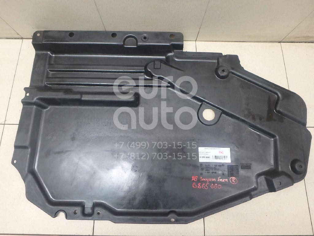 Купить Защита топливного бака BMW X6 E71 2008-2014; (51757158406)