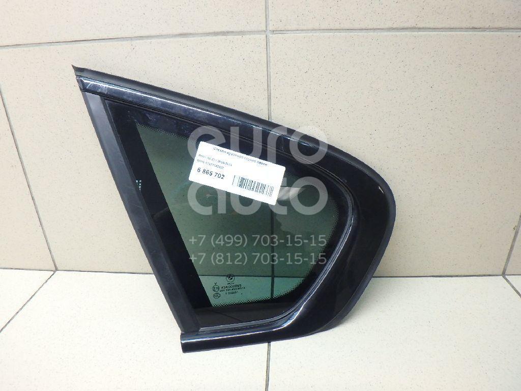Купить Стекло кузовное глухое левое BMW X6 E71 2008-2014; (51377182327)