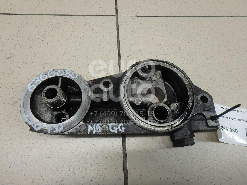 Купить Кронштейн масляного фильтра Mazda Mazda 6 (GG) 2002-2007; (RF5C14300A)