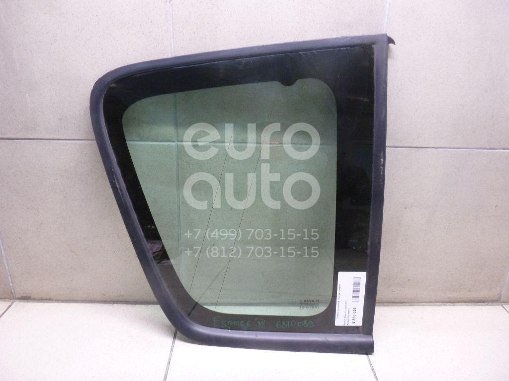 Купить Стекло кузовное глухое правое Renault Espace IV 2002-2014; (8200368913)