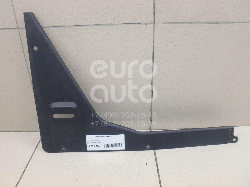 Купить Обшивка багажника Suzuki SX4 2006-2013; (7628275K00P4Z)
