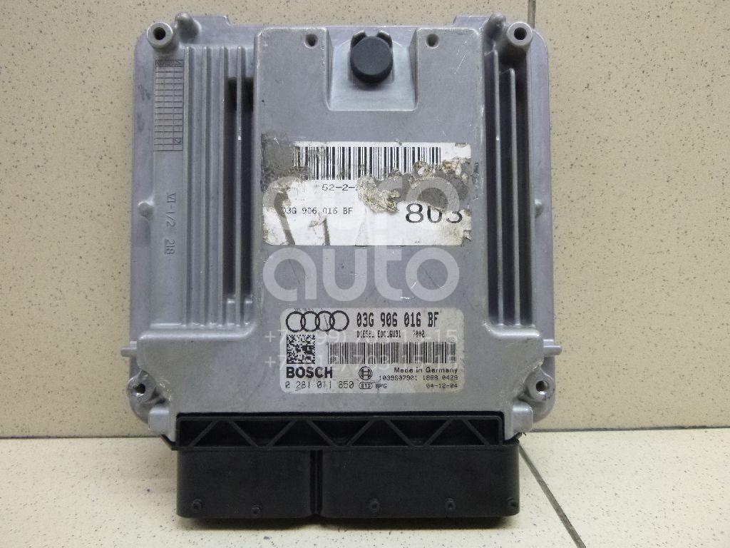Купить Блок управления двигателем Audi A6 [C6, 4F] 2004-2011; (03G906016BF)