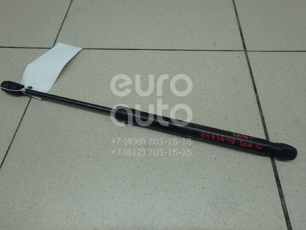 Купить Амортизатор капота Hyundai Sonata VI 2010-2014; (811613Q000)