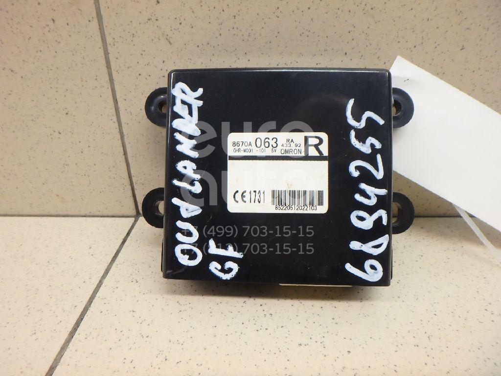 Купить Иммобилайзер Mitsubishi Outlander (GF) 2012-; (8670A063)