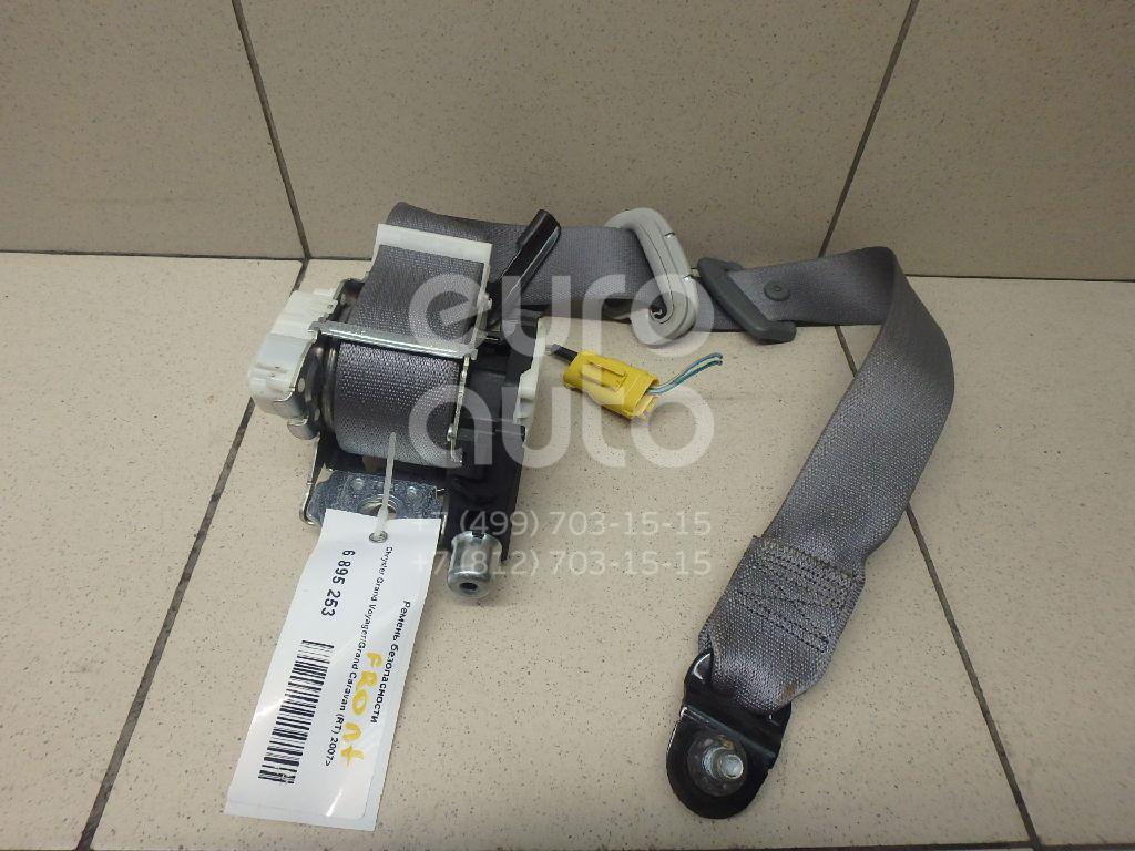Купить Ремень безопасности с пиропатроном Chrysler Grand Voyager/Grand Caravan (RT) 2007-; (ZV692D5AB)