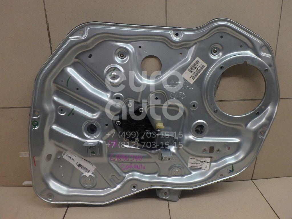 Купить Стеклоподъемник электр. передний правый Kia Sorento 2009-; (824021U000)