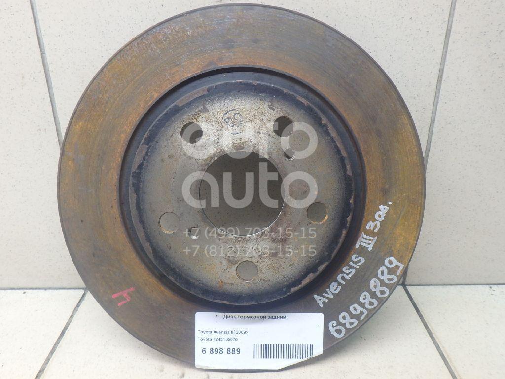 Купить Диск тормозной задний Toyota Avensis III 2009-; (4243105070)