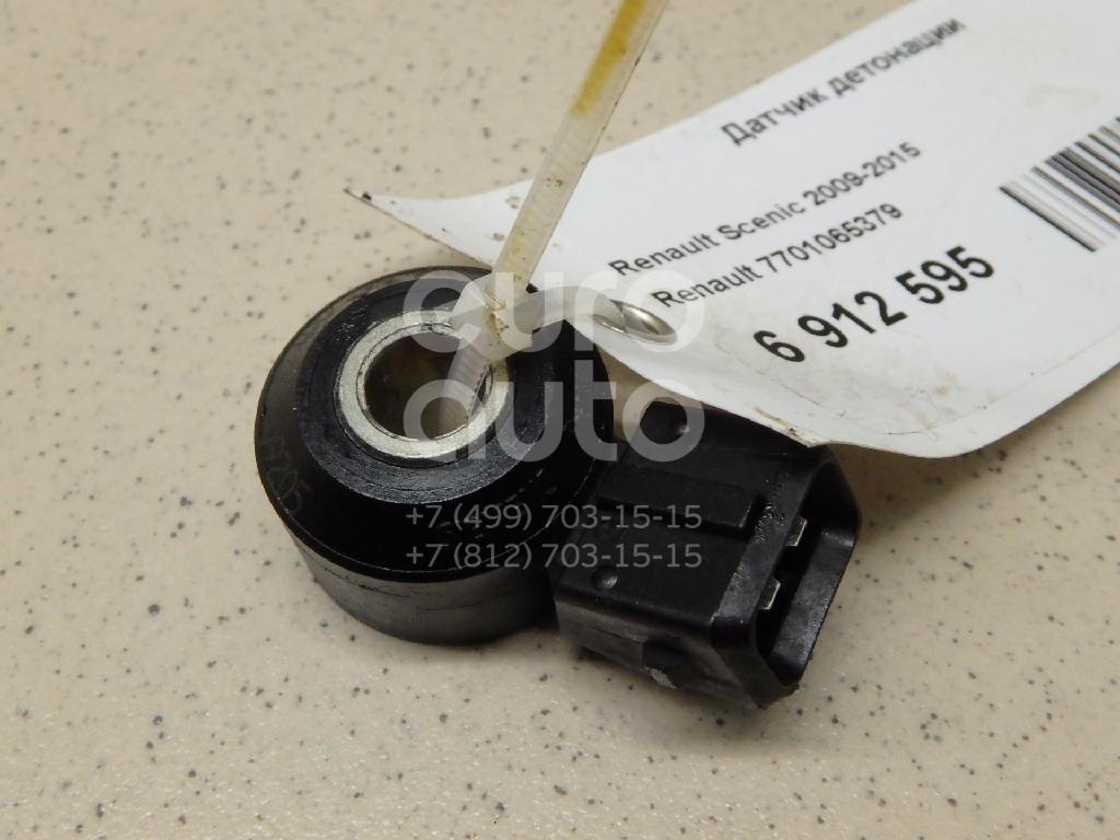 Купить Датчик детонации Renault Scenic III 2009-2015; (7701065379)