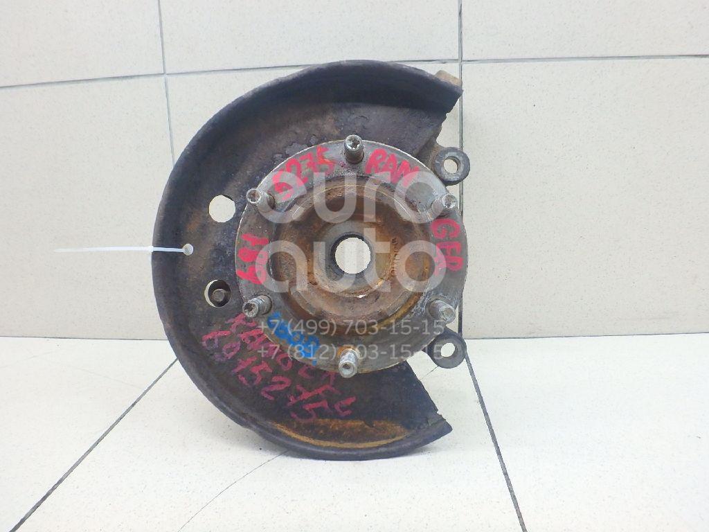 Купить Кулак поворотный передний левый Ford Ranger 2006-2012; (1456040)