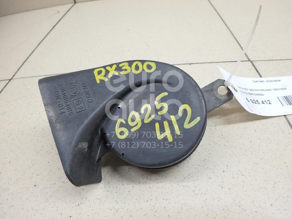 Купить Сигнал звуковой Lexus RX 300/330/350/400h 2003-2009; (8651048050)