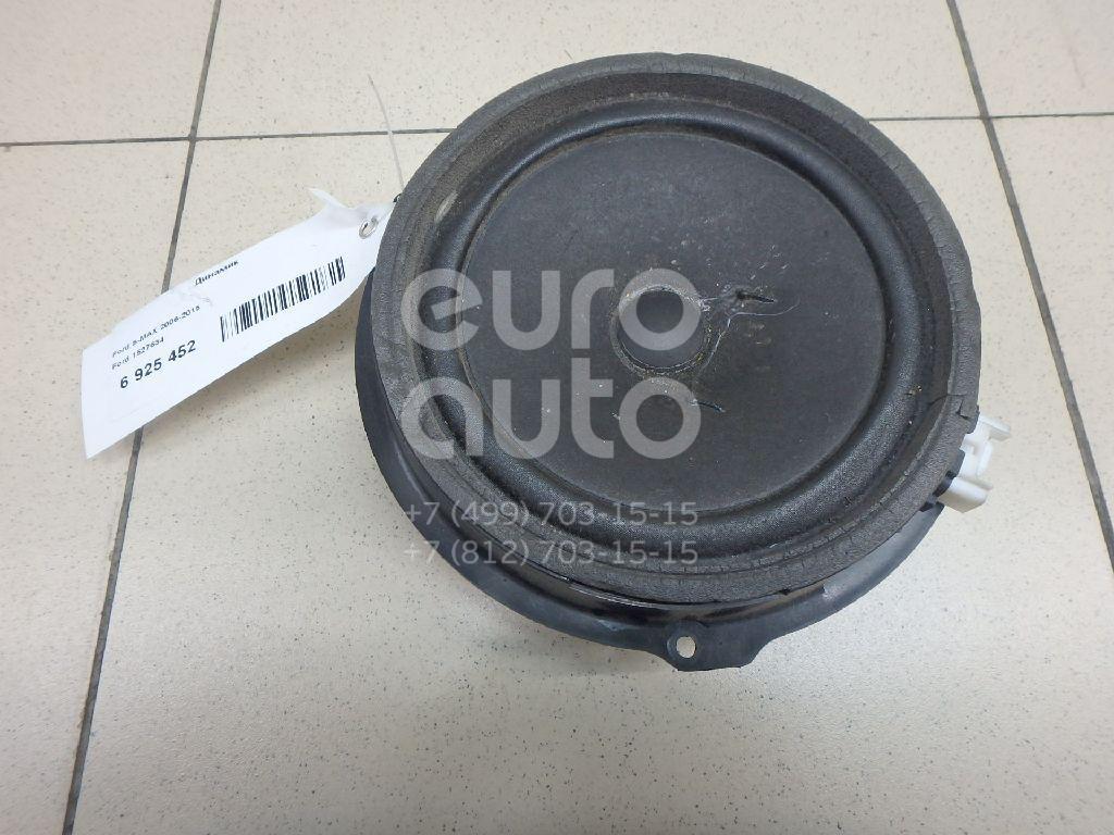 Купить Динамик Ford S-MAX 2006-2015; (1527634)