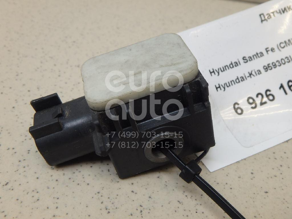 Купить Датчик AIR BAG Hyundai Santa Fe (CM) 2006-2012; (959303L100)