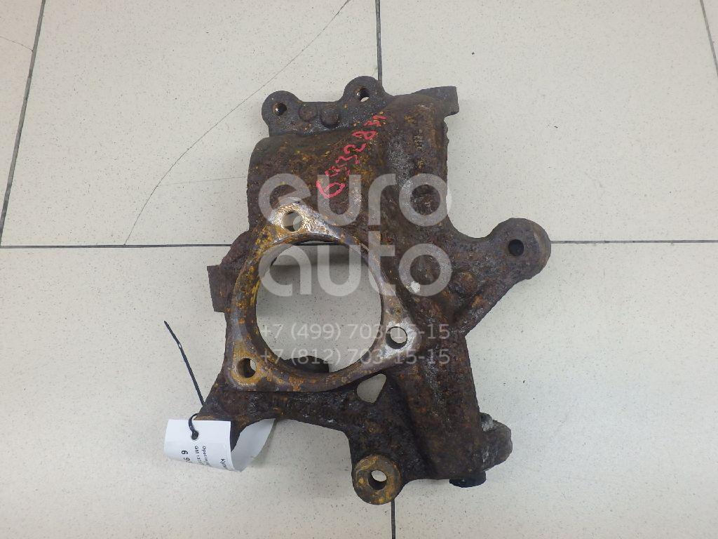 Кулак поворотный задний правый Opel Insignia 2008-2017; (13237936)  - купить со скидкой