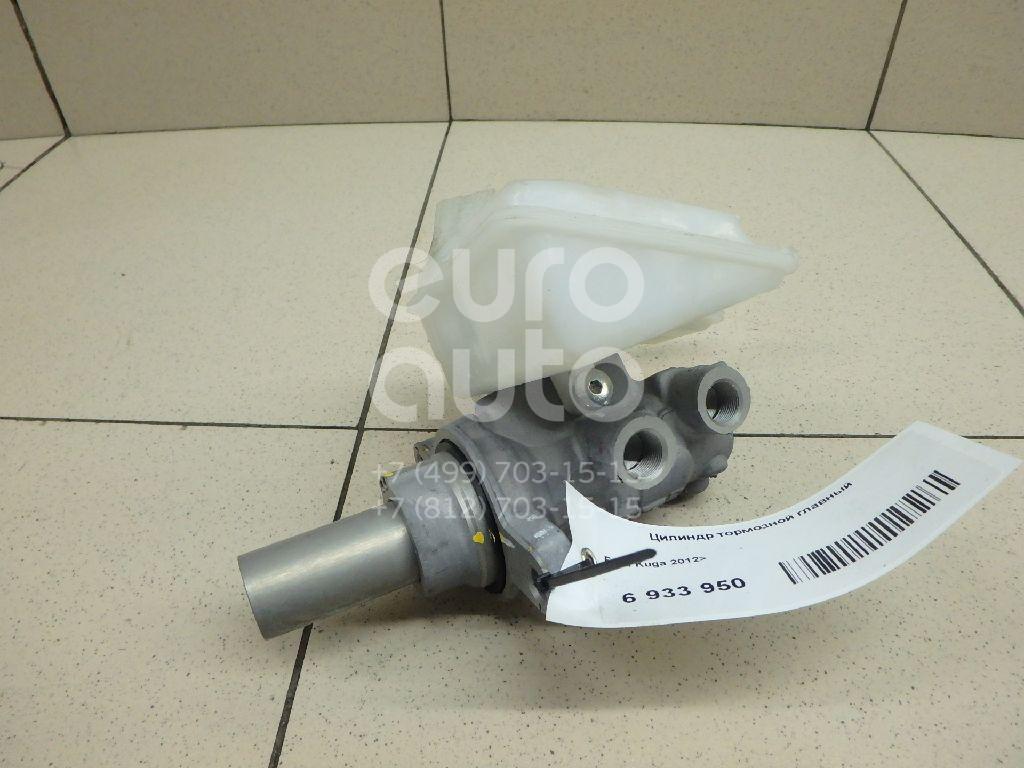 Купить Цилиндр тормозной главный Ford Kuga 2012-; (BV6Z2140A)