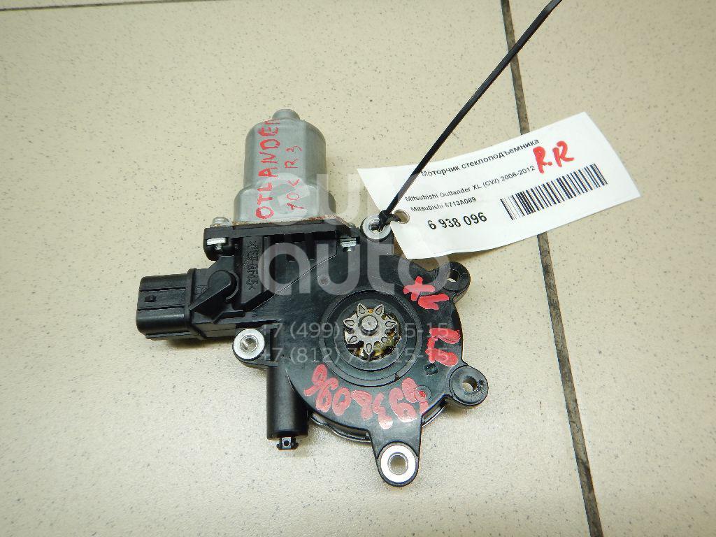Купить Моторчик стеклоподъемника Mitsubishi Outlander XL (CW) 2006-2012; (5713A089)