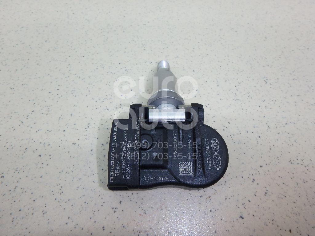 Купить Датчик давления в шине Kia Optima III 2010-2015; (529332M000)