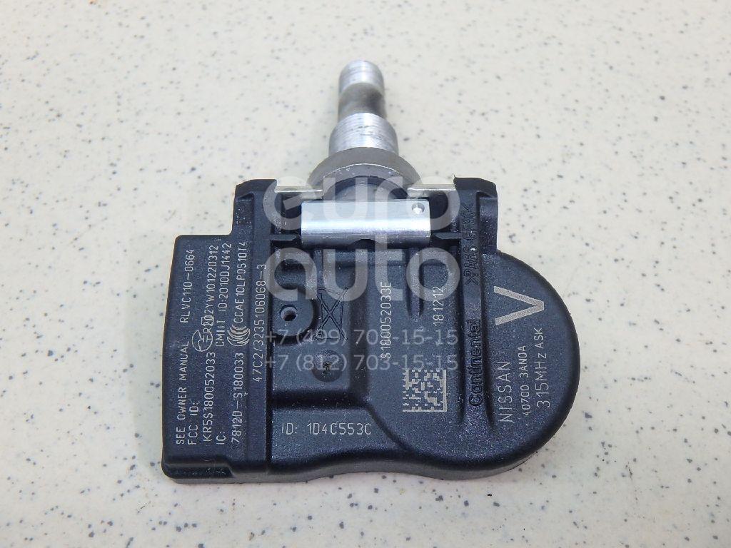 Купить Датчик давления в шине Nissan Sentra (B17) 2014-; (407003AN0A)