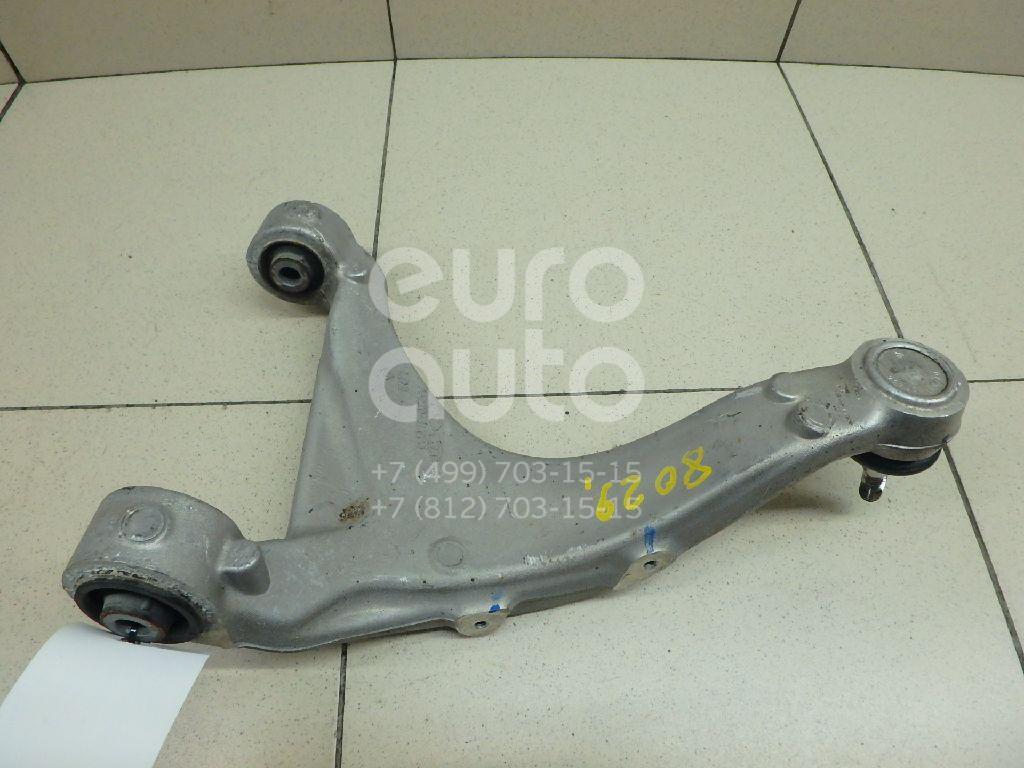 Купить Рычаг задний верхний левый Kia Sorento 2009-; (552301U000)