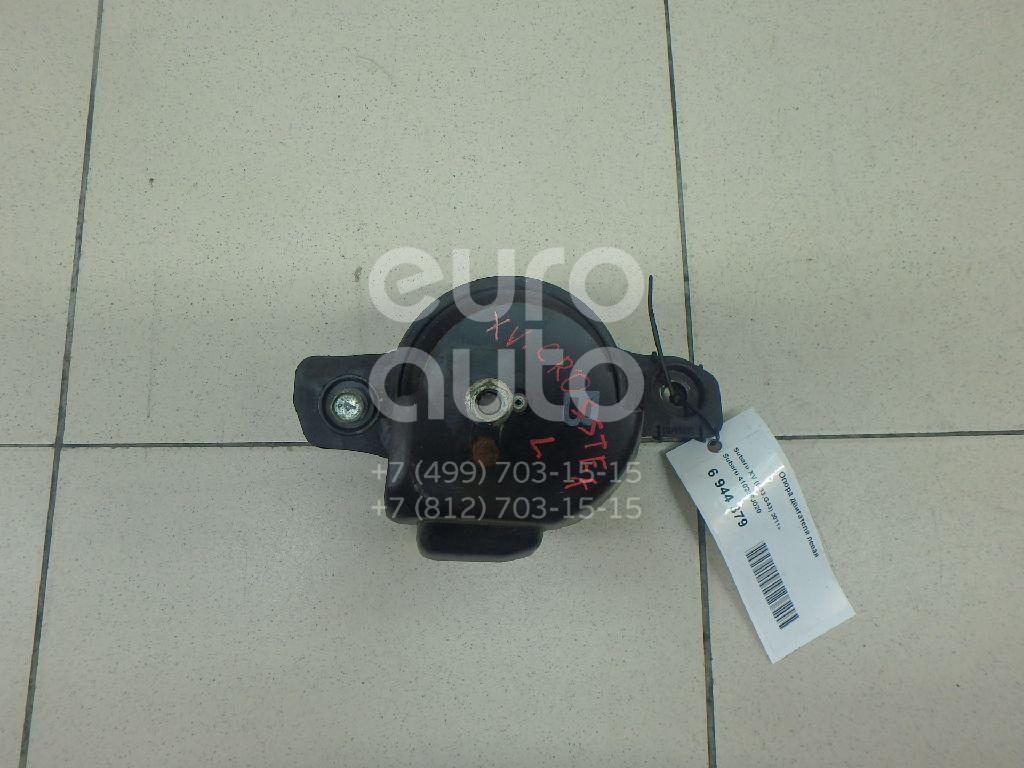 Купить Опора двигателя левая Subaru XV (G33, G43) 2011-; (41022FJ020)