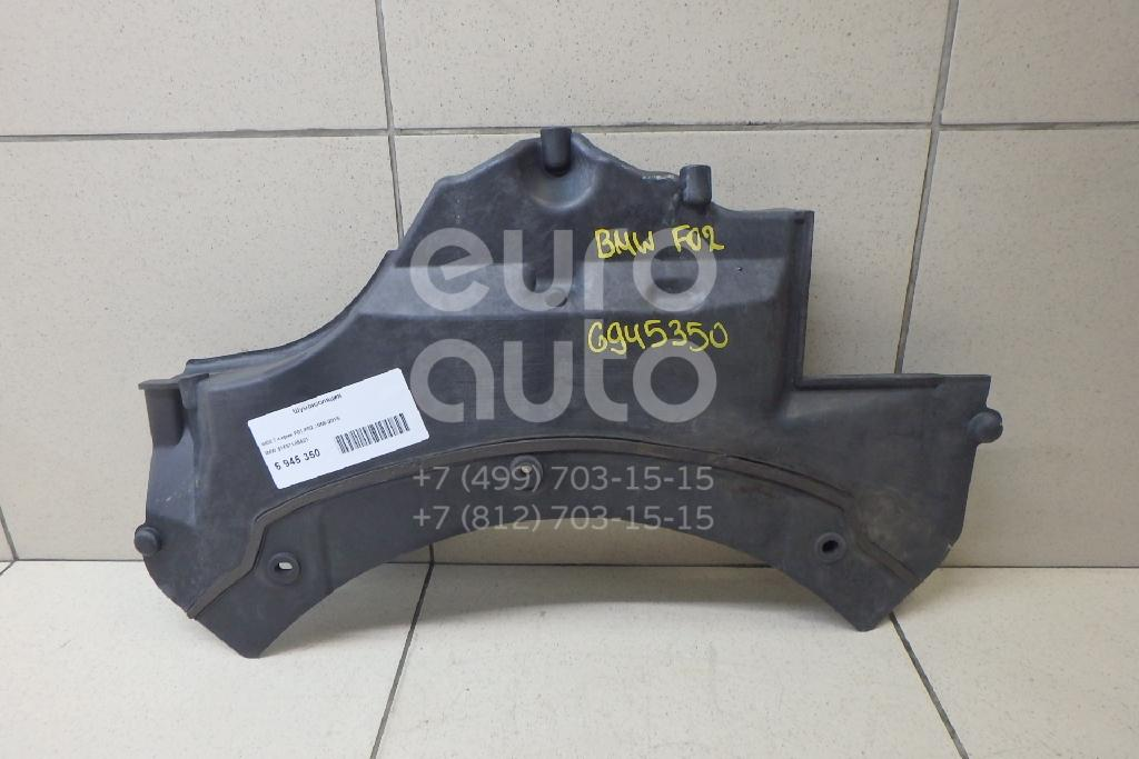 Купить Шумоизоляция BMW 7-серия F01/F02 2008-2015; (51757188421)