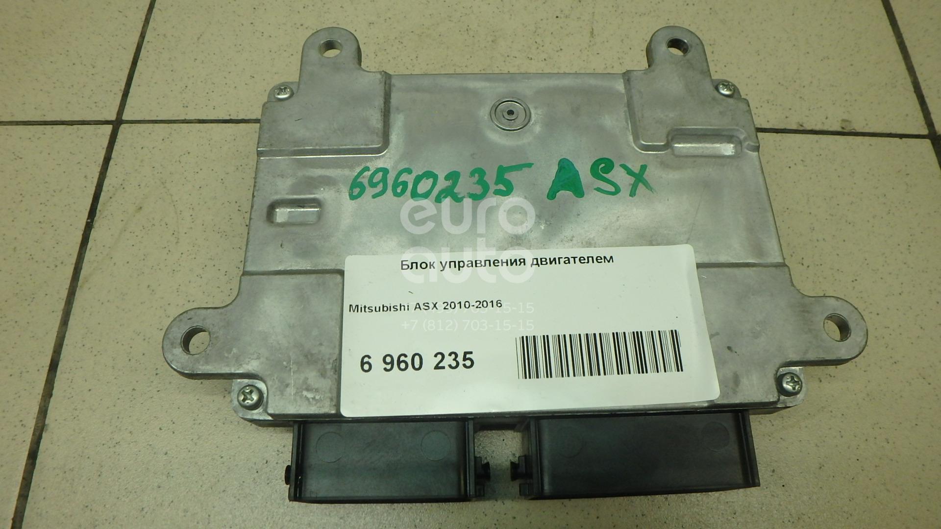 Блок управления двигателем Mitsubishi ASX 2010-2016; (1860B425)  - купить со скидкой