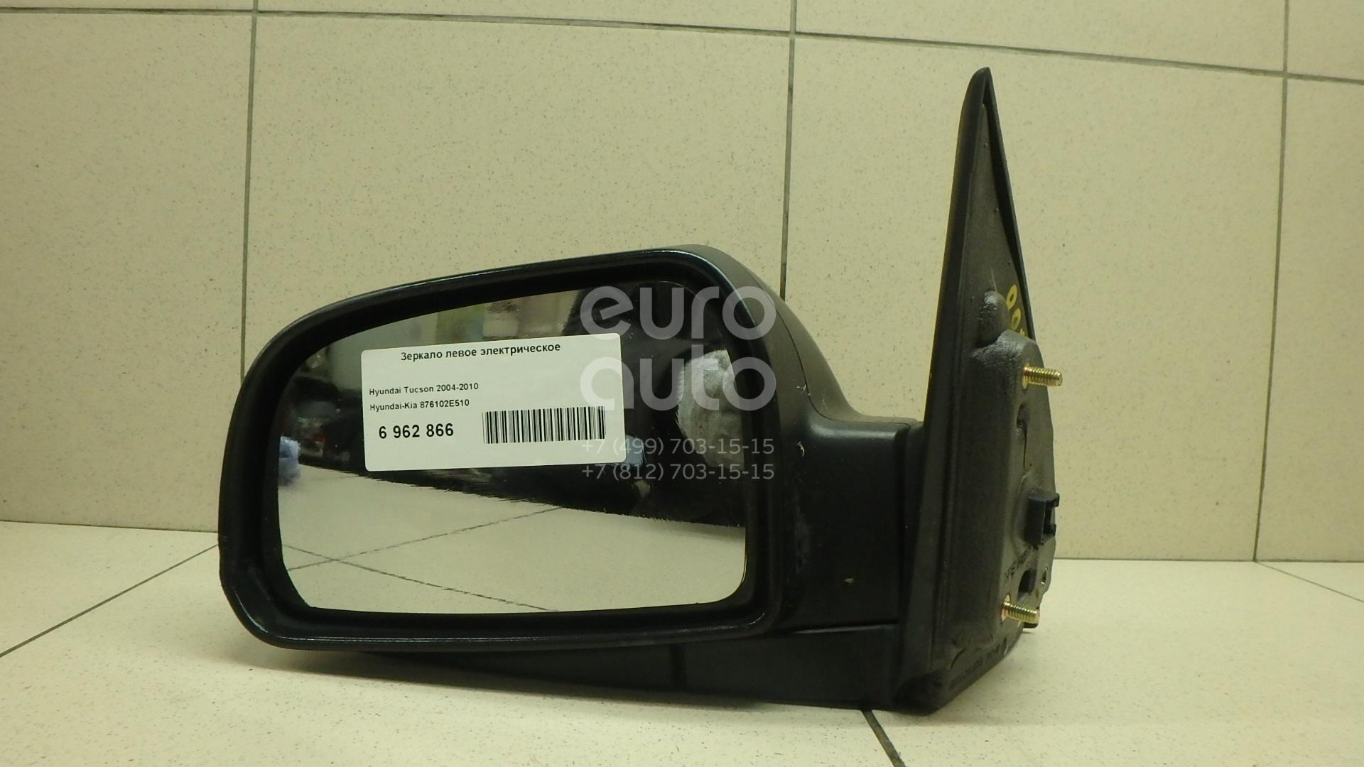 Зеркало левое электрическое Hyundai Tucson 2004-2010; (876102E510)  - купить со скидкой