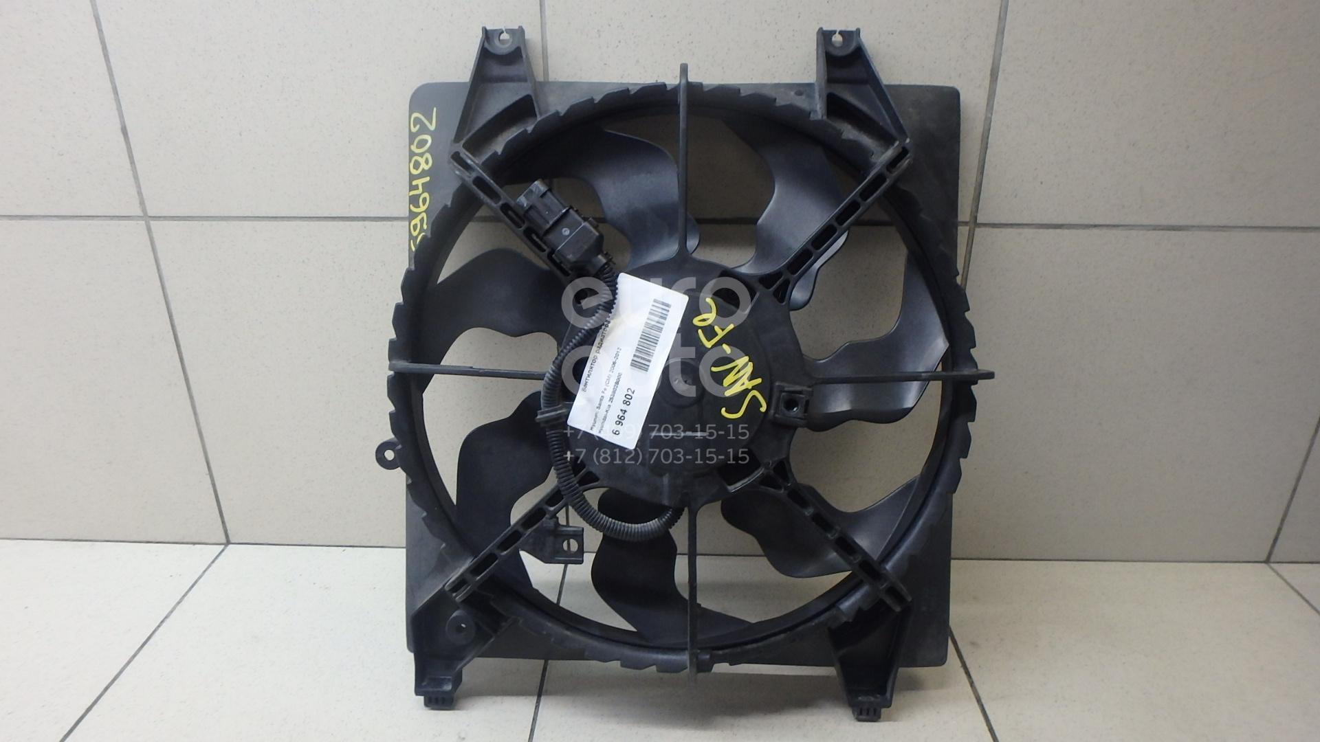 Вентилятор радиатора Hyundai Santa Fe (CM) 2006-2012; (253802B000)
