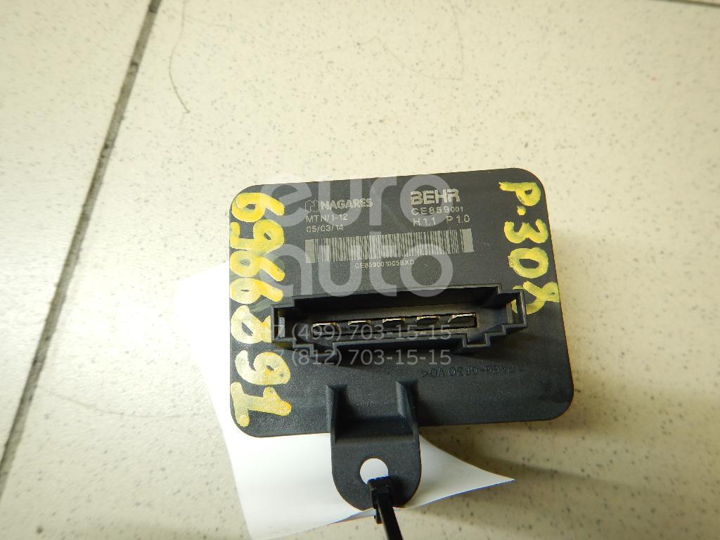 Купить Резистор отопителя Peugeot 308 II 2014-; (1610497380)