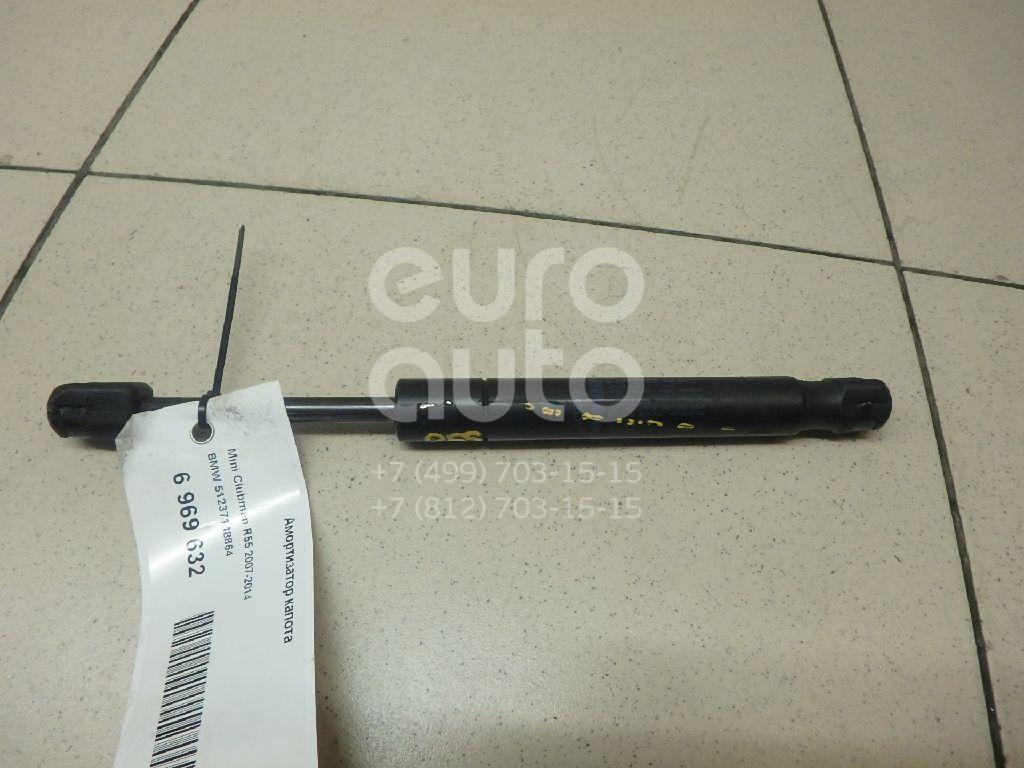 Купить Амортизатор капота Mini Clubman R55 2007-2014; (51237148864)