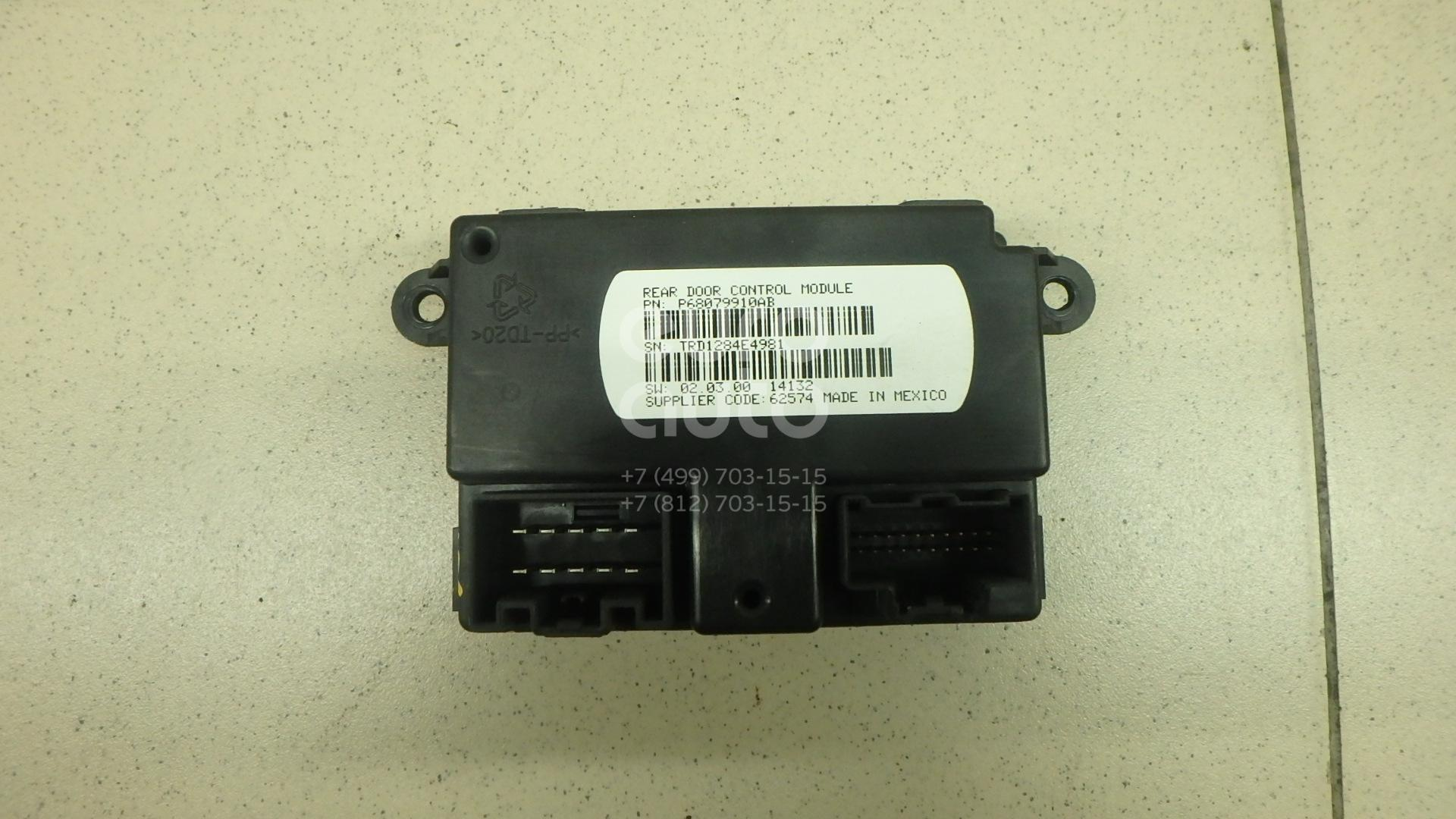 Купить Блок комфорта Chrysler Grand Voyager/Grand Caravan (RT) 2007-; (68079910AB)