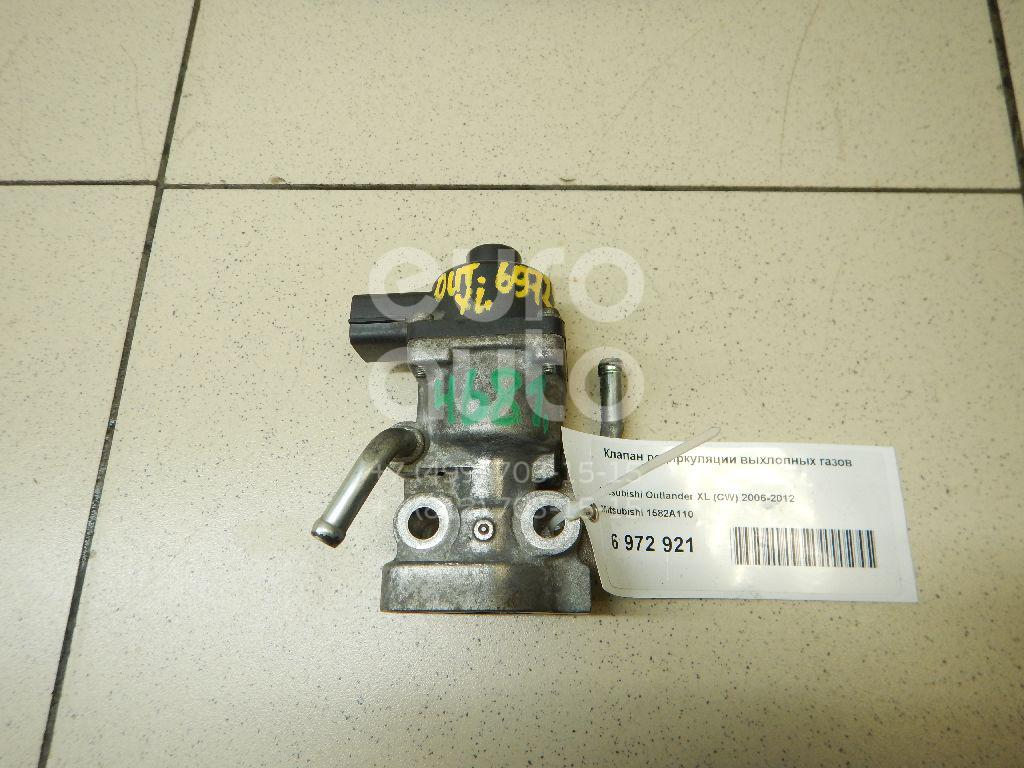 Купить Клапан рециркуляции выхлопных газов Mitsubishi Outlander XL (CW) 2006-2012; (1582A110)