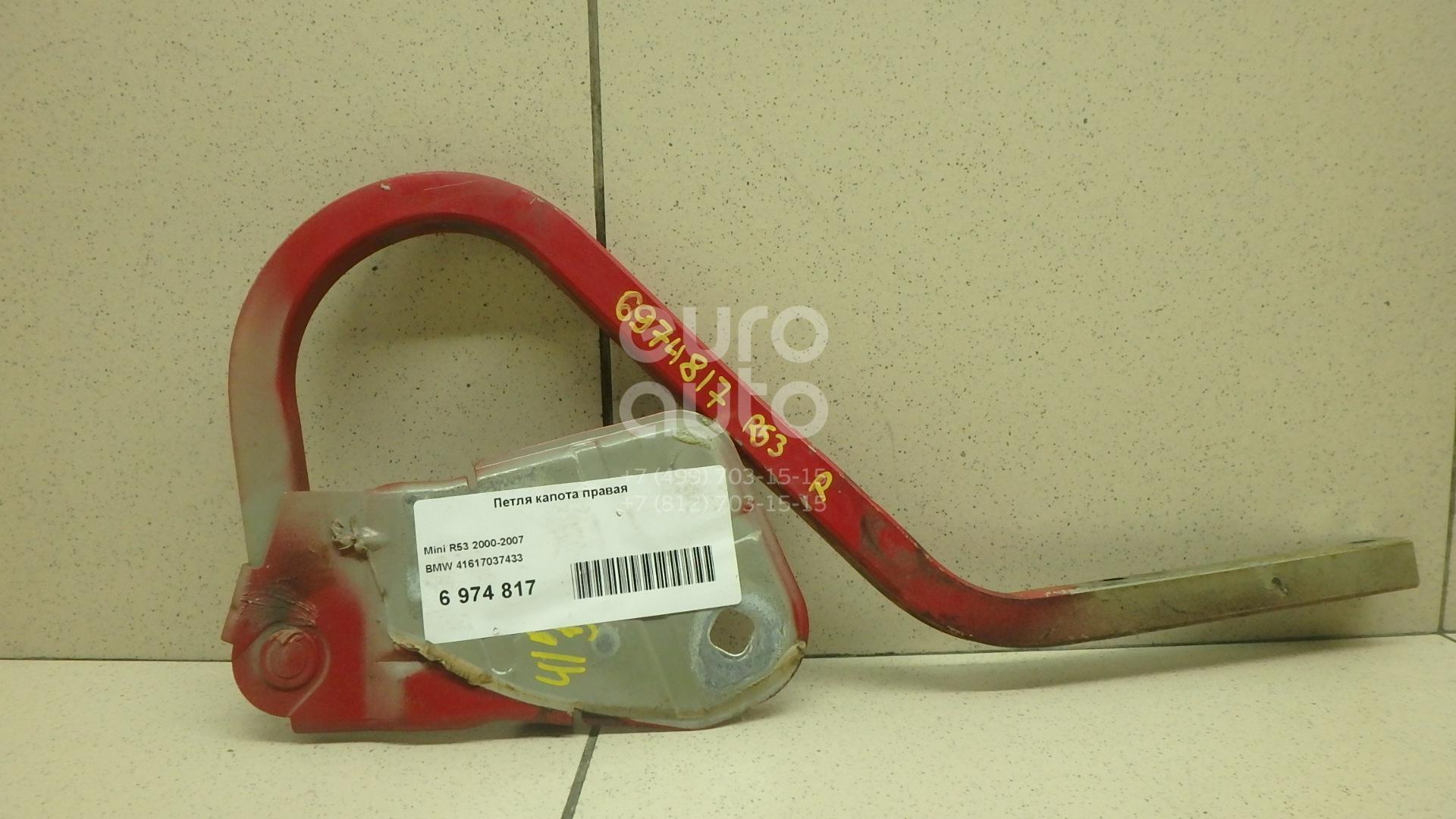 Купить Петля капота правая Mini R53 2000-2007; (41617037433)