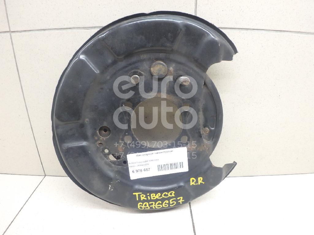Купить Щит опорный задний правый Subaru Tribeca (B9) 2005-2014; (26704XA000)